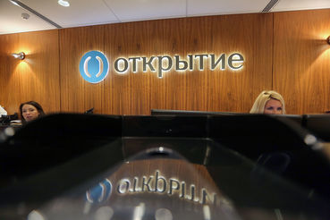 Исходя из объявленной цены «ФК Открытие» может потратить на приобретение акций страховщика около 7,1 млрд руб.