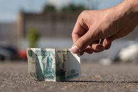 Низкая инфляция помимо преимуществ имеет и недостатки