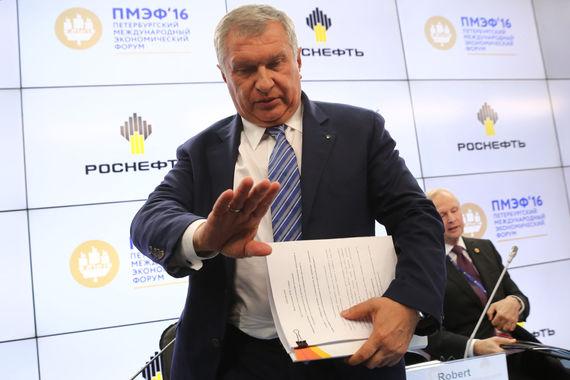 Сечин пообещал, что состав акционеров «Роснефти» не изменится