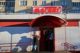 Продовольственный ритейлер «Магнит» Сергея Галицкого объявил о покупке площадей крупной сибирской сети магазинов