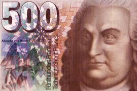 Эта банкнота, введенная в обращение с 1976 г., через два с небольшим года может оказаться ничего не стоящей