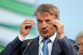 Ставки ипотеки скоро могут снизиться до 5%, заявил президент-председатель правления Сбербанка Герман Греф