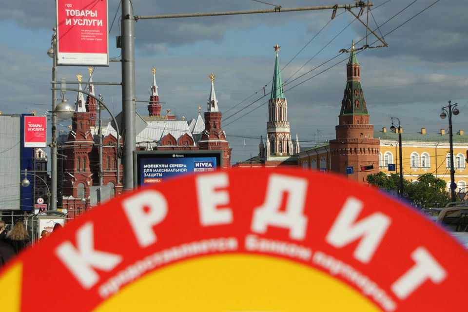 Для выдачи физлицам кредита больше 7 тыс. руб. введут новые правила