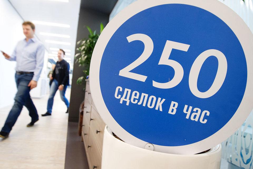 По словам представителя Альфа-банка, таких схем сейчас много - и не только с Avito, но и с электронными ОСАГО, штрафами ДПС и т. д.