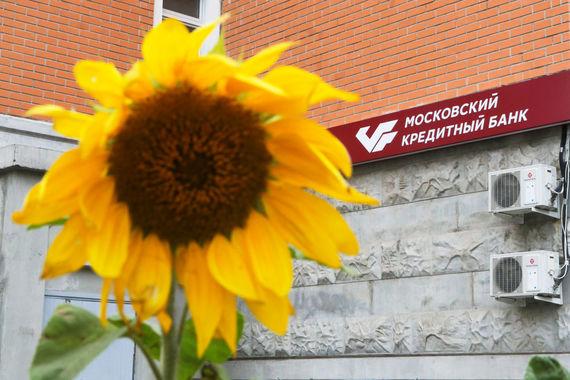 МКБ Романа Авдеева может привлечь в капитал $258 млн