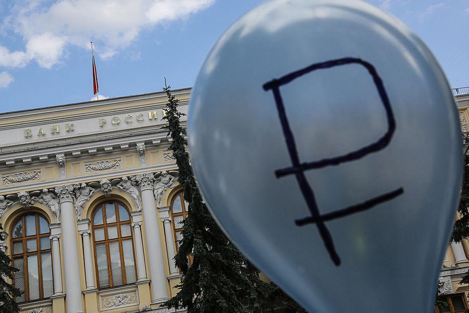 ЦБ согласился не привлекать в санируемые банки новые госсредства