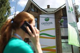 Мобильный оператор Сбербанка «Поговорим» может начать работу в Москве до конца этого года