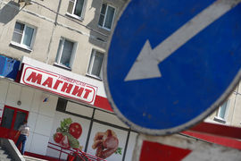 Акции компании в пятницу на Московской бирже подешевели на 9,48%