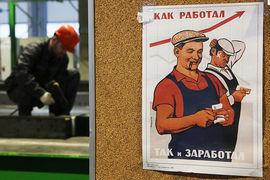 Работа в теневом секторе, некогда весьма распространенная, заставит пожилого человека поработать подольше