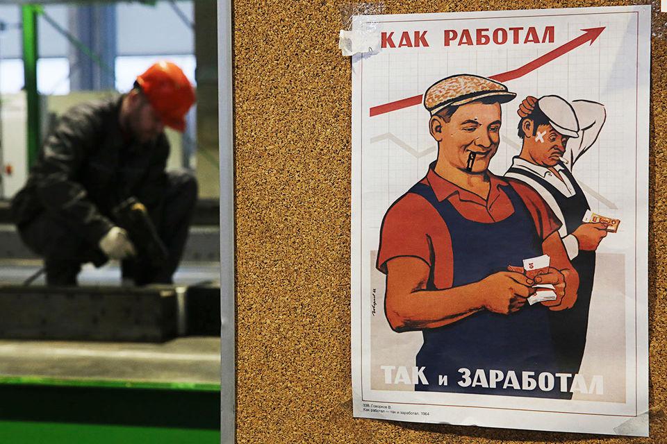 Власти обсуждают повышение минимального трудового стажа для получения пенсии