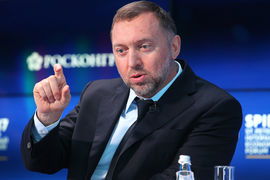 En+ Group Олега Дерипаски объявила диапазон цены размещения в рамках IPO