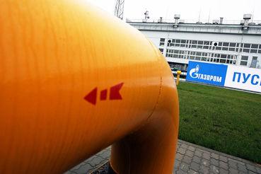Комментируя оценки, согласно которым российский газ бывает дешевле, чем закупаемый Украиной в Европе, В. Кистион напомнил, что «бесплатный сыр бывает только в мышеловке»