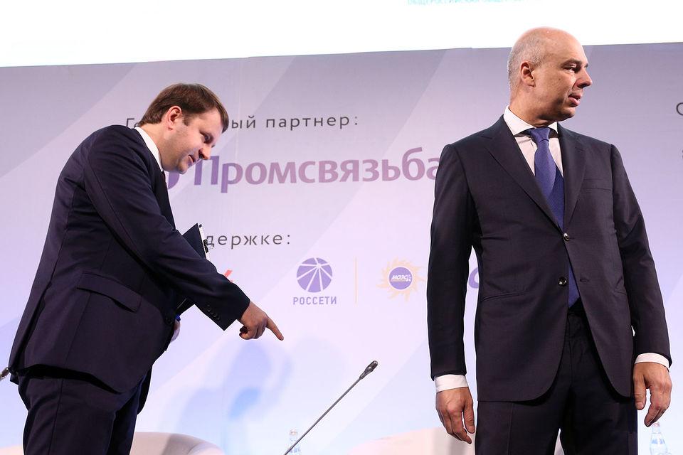 Министр экономического развития Максим Орешкин и министр финансов Антон Силуанов