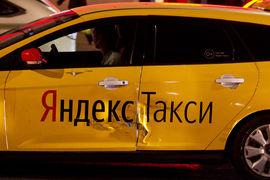 Убытки «Яндекс.Такси» за три квартала выросли в восемь раз