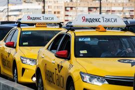 Число поездок «Яндекс.Такси» растет, радуются в компании: на 360% по сравнению с аналогичным показателем за III квартал 2016 г.