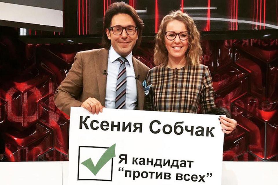 Собчак приняла участие в программе Малахова