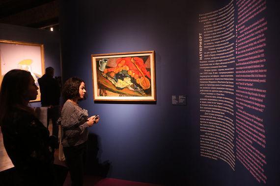 Выставка хаима