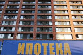 Минфин снова собирается облегчить условия ипотеки