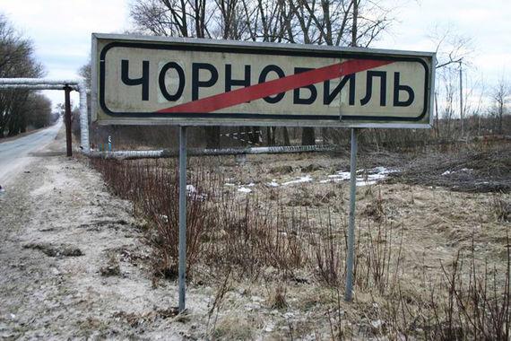 Компьютерный вирус «Чернобыль», также известный под именами «Чих» и CIH, стал первой вредоносной программой, которая была способна повредить аппаратную часть компьютера – микросхему Flash BIOS. Вирус впервые появился в июне 1998 г., и с тех пор его эпидемия не прекращалась
