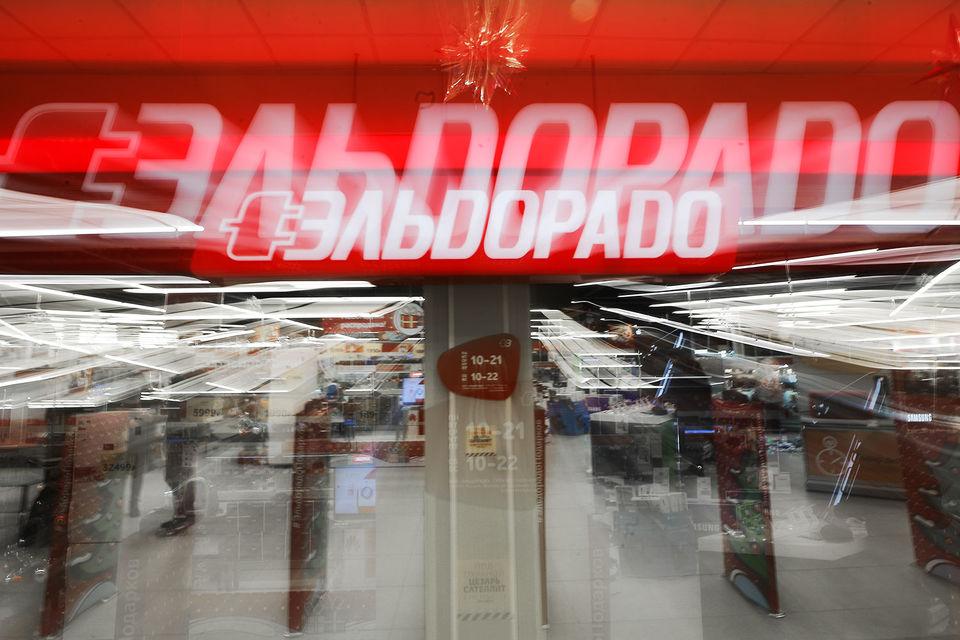 Два года назад сеть «Эльдорадо» решила стать универсальным магазином и  сильно расширила ассортимент, но новый собственник хочет вернуть все на  круги своя