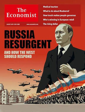 The Economist от 16 августа 2008 г. Заголовок на обложке: «Россия возрождается. Каким будет ответ Запада?». Журнал вышел после вооруженного конфликта России с Грузией в августе 2008 г.
