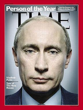 Пожалуй, самая известная обложка с российским президентом. В 2007 г.  Time назвал Путина «человеком года»за усилия по укреплению экономики страны. Заголовок на обложке: «Владимир Путин. Царь новой России»