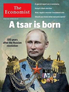 В октябре 2017 года журнал The Economist поместил на обложку российского президента в образе царя. Заголовок гласил – «Царь родился. 100 лет после российской революции»