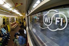 Расширение зоны публичного WiFi в России ускорилось