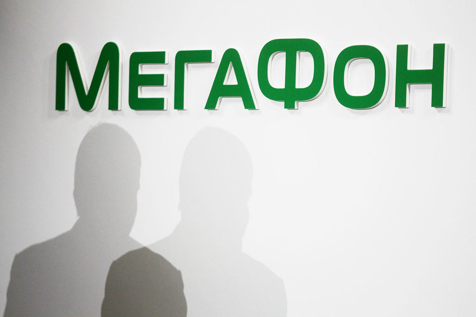 Эксперты подозревают, что Газпромбанк может действовать в интересах другого акционера «Мегафона»