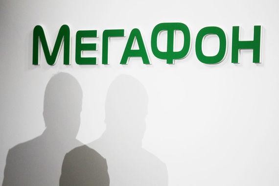 Надолго ли Газпромбанк стал акционером «Мегафона»