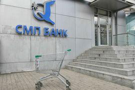 СМП-банку разрешено хранить на депозитах временно свободные деньги  госкорпораций и госкомпаний, а также резервы Федерального фонда  соцстрахования