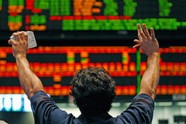 CME Group – крупнейший в мире биржевой оператор, управляющий срочными биржами, где торгуются производные инструменты даже на погоду