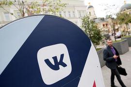 Правообладатели не раз пытались засудить «В контакте» за пиратство, многие из них называли соцсеть крупнейшим источником нелицензионного контента в России