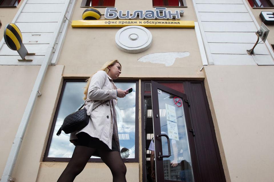 Снижение MOU представитель «Вымпелкома» Анна Айбашева называет  незначительным и объясняет  ростом потребления мобильного интернета