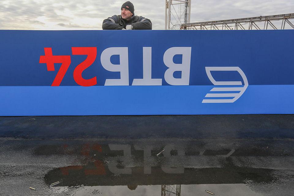 Решение о присоединении «ВТБ 24» к головному банку набсовет ВТБ принял еще в ноябре 2016 г.