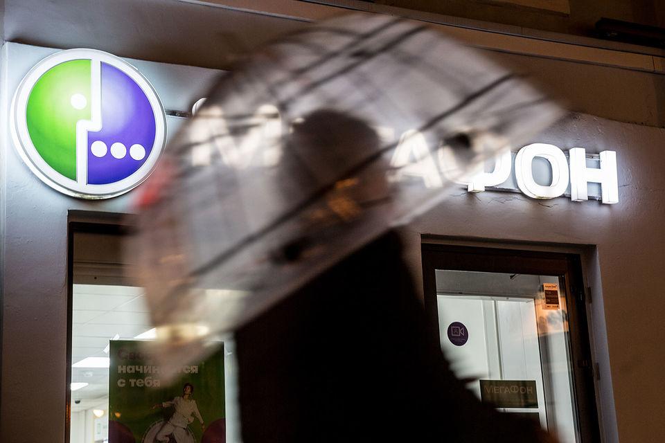 В воскресенье ночью абоненты «Мегафона» в нескольких центральных областях остались без связи