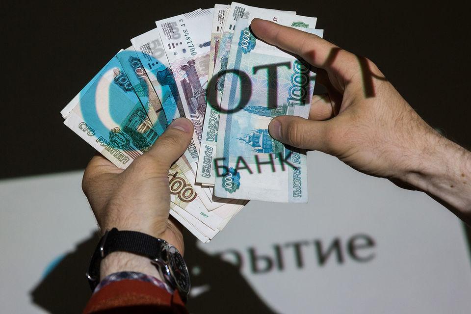 Процедура санации была введена в Бинбанке и «ФК Открытие»