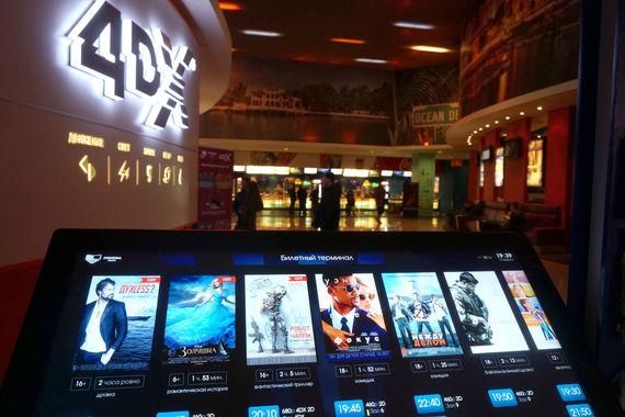 Корейская компания намерена собрать крупнейшую сеть кинотеатров в России