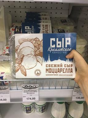 Моцарелла российская