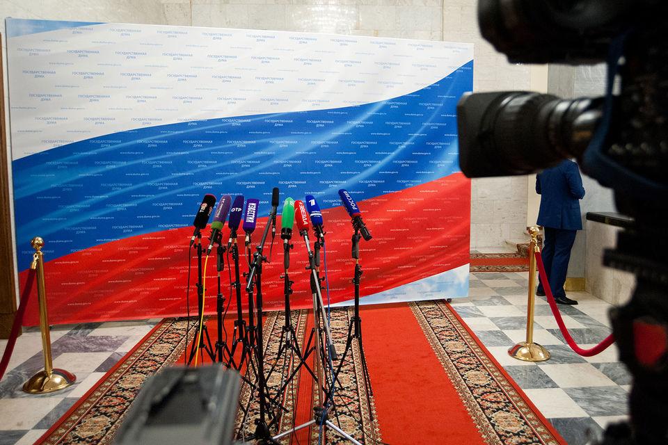 В список, который каждый квартал публикуется Роскомнадзором, попадают десятки СМИ с иностранным финансированием, в том числе федеральные телеканалы СТС и «Матч ТВ», а также сама RT