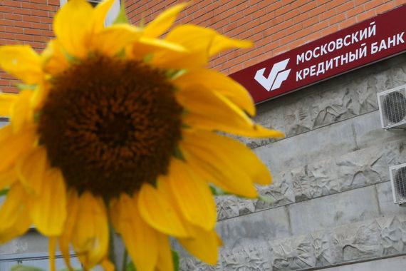 Антикризисный банкир «Роснефти» перейдет в Московский кредитный банк