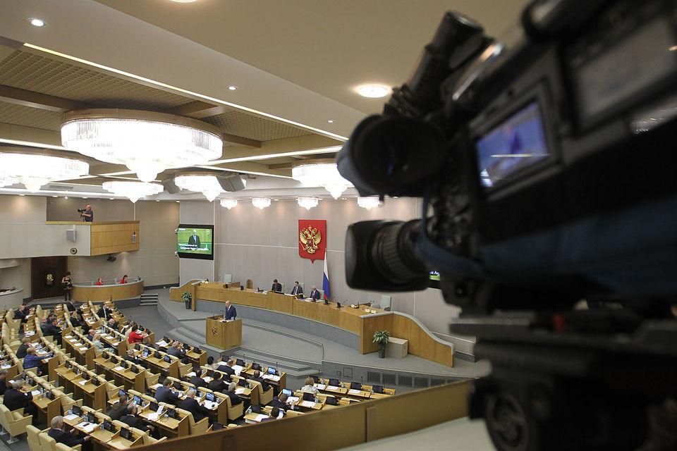 Поправки взакон остатусе СМИ, вполне возможно, будут приняты Государственной думой 15ноября