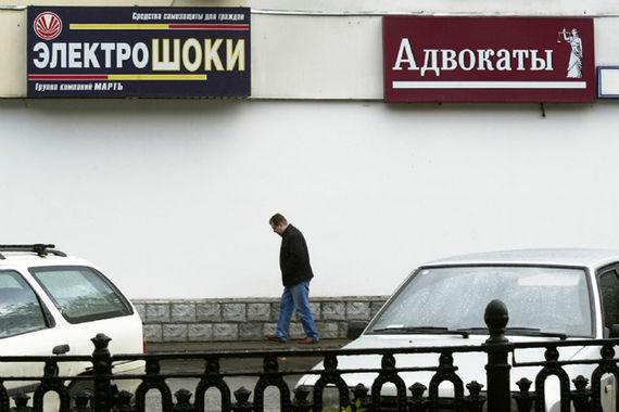 Орешкин спрогнозировал «взрыв» в экономике из-за закредитованности населения
