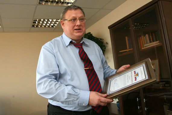 Гендиректор Фонда содействия реформированию ЖКХ Константин Цицин – обладатель орденов Почета и «За заслуги перед Отечеством» IV степени