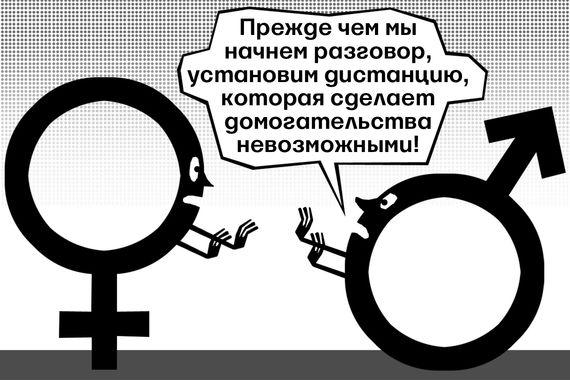 Как не стать жертвой сексуальных домогательств на работе