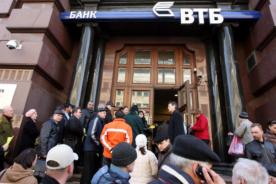 Подать поручение на приобретение облигаций можно до 21 ноября во всех розничных офисах ВТБ и «ВТБ 24»