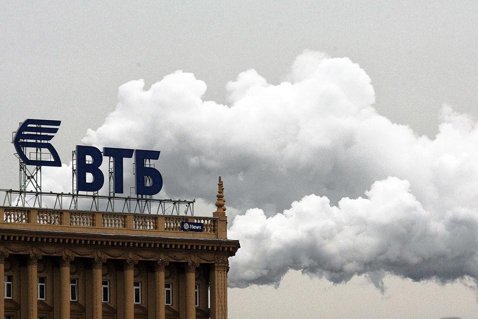 Бумаги ВТБ начали дешеветь 10 ноября