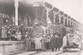 Петербурго-Московская дорога была построена на казенные средства – но это было скорее исключением