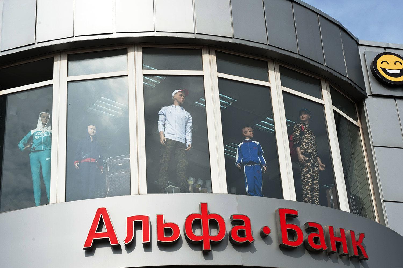 Подать в суд на альфа банк тсж исковое заявление о взыскании задолженности