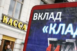 В октябре они как «тайные покупатели» обошли некоторые офисы ряда крупнейших банков
